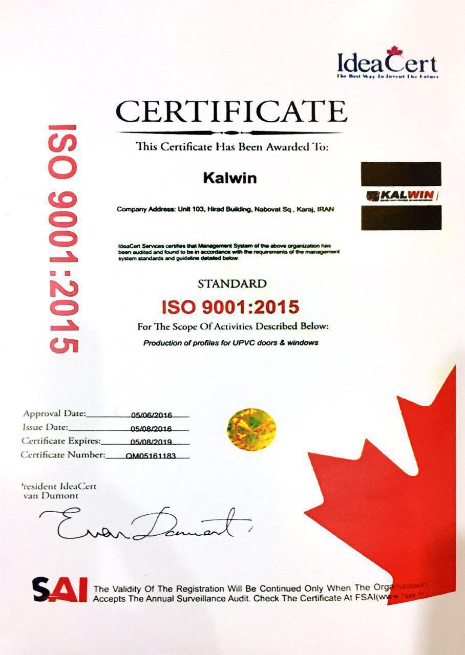 گواهینامه ISO9001 از کانادا